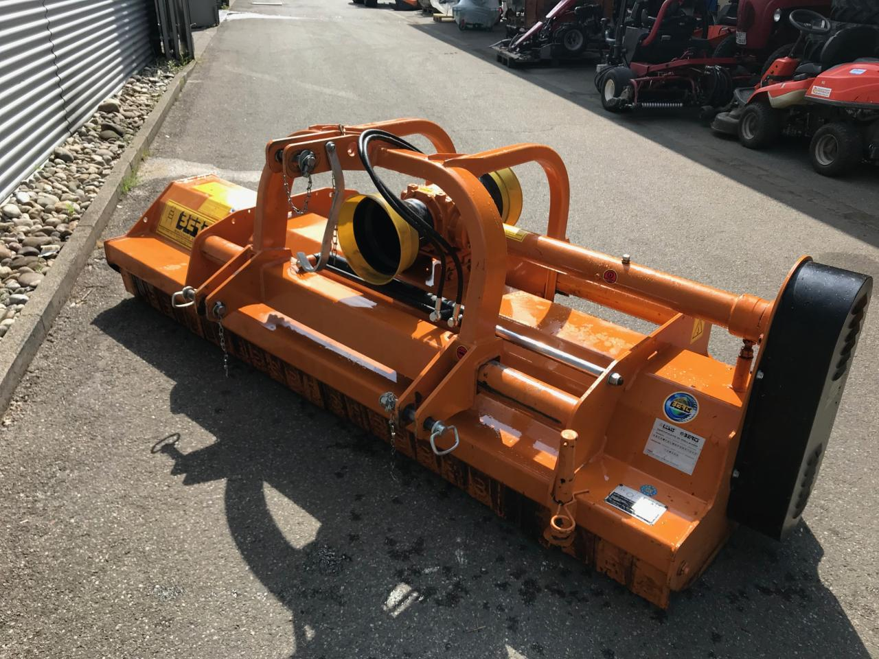 Berti EKR/S 250